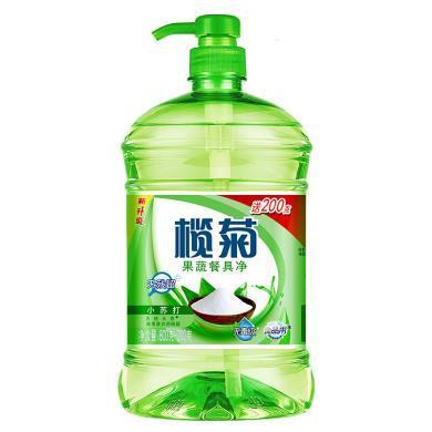 欖菊小蘇打無殘留果蔬餐具凈(1kg)