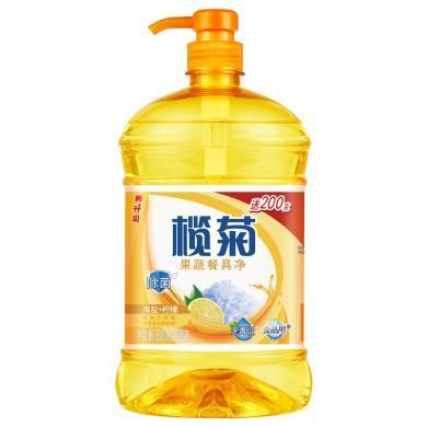 欖菊海鹽+檸檬果蔬餐具凈(1kg)