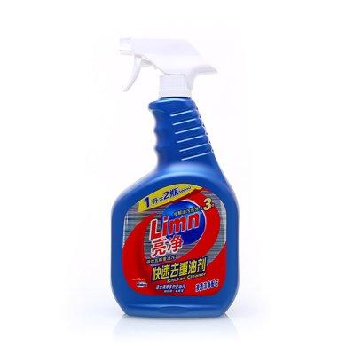 亮凈廚房去重油劑(滲透清潔配方)(1L)