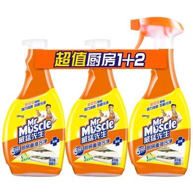 威猛先生廚房重油污凈(清爽檸檬)C(500g*3)