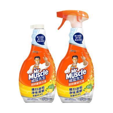 威猛油污凈(檸檬)(500g*2)