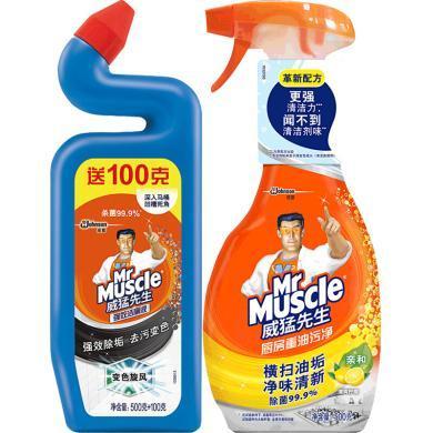 威猛先生廚房重油污凈(檸檬)+潔廁液強效(500g+500g)