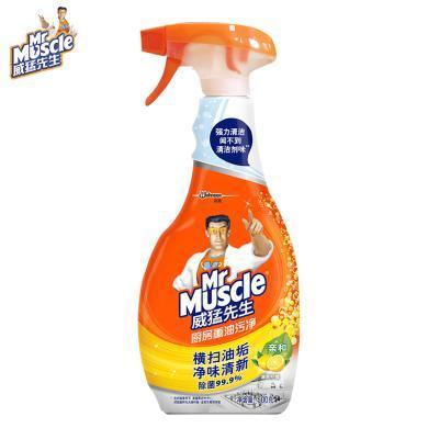 威猛先生廚房油污凈(檸檬)(500g)