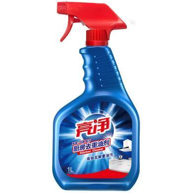 亮凈廚房去重油劑(氧漂抗菌配方)(1000ml)