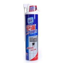 家安空调消毒剂(柜机)(360ml)