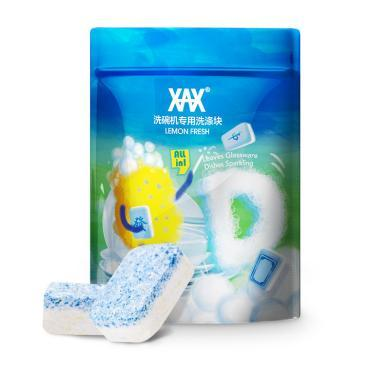 XAX洗碗块洗碗机专用洗涤剂亮碟剂洗涤块洗碗粉盐西门子方太20g/30块