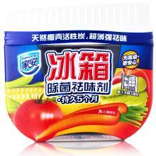 家安冰箱除菌祛味劑 NC3(65g)