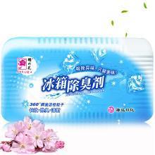 樱之花冰箱除臭剂(35g)