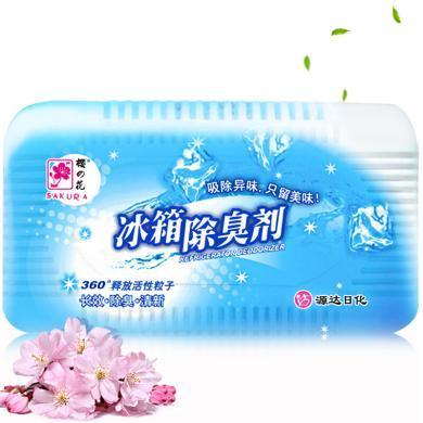 櫻之花冰箱除臭劑(35g)
