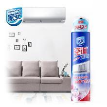 家安空調除菌清潔劑 掛壁機專用(初夏紫藤)NC1(360ml)