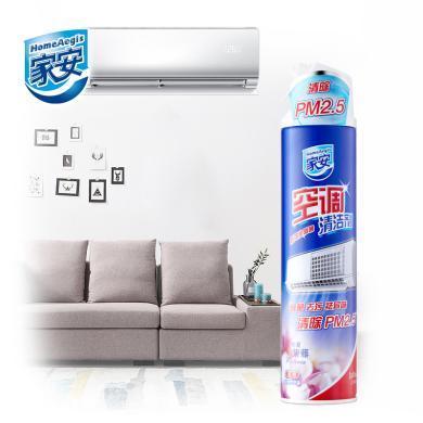 家安空調除菌清潔劑 掛壁機專用(初夏紫藤)(360ml)