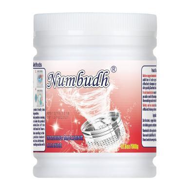 马来西亚Numbudh南堡洗衣机槽清洁剂500g