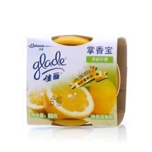 佳丽掌香宝(柠檬)(60g)
