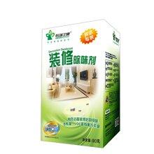 格瑞卫康 新房装修除味剂家具去异味新房除甲醛味甲醛清除剂90㎡