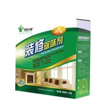 格瑞卫康强力装修除味剂新房家具除甲醛油漆味甲醛清除剂190㎡