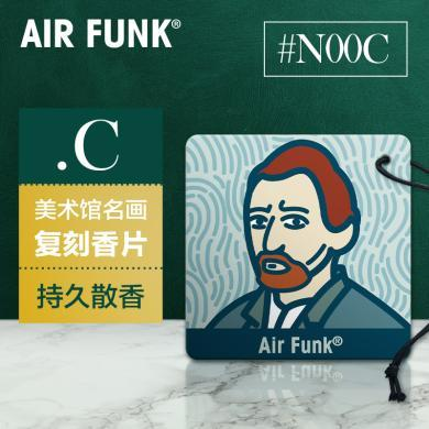 air funk汽車香片汽車香水掛件除異味車載香膏掛飾香薰持久留香