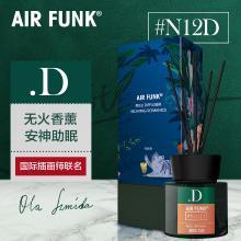 air funk无火香薰精油家用室内持久香氛卧室净化空气清新厕所除臭