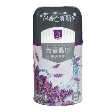 菲尔芙芳香晶球-薰衣草香型-其他(350g)