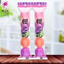 樱之花芳香球(200g)