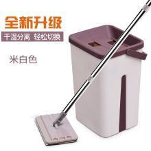 平板拖把家用懒人免手洗拖布瓷砖地一拖净旋转拖把桶套
