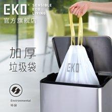 EKO加厚垃圾袋