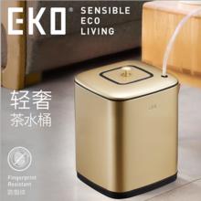 EKO創意不銹鋼茶水桶茗悅9399