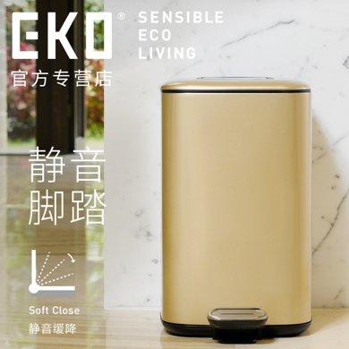 EKO創意腳踏不銹鋼垃圾桶麗晶 9388