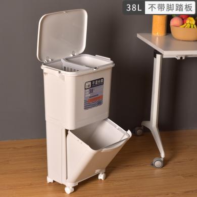 百露加高身帶蓋雙層廚房大號分類垃圾桶帶滑輪塑料干濕垃圾箱