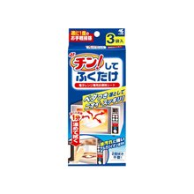 【低至6.8折】日本小林制药一抹净微波炉清洁布(3片/盒)