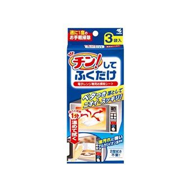 【臨期品】【低至6.8折】日本小林制藥一抹凈微波爐清潔布(3片/盒)