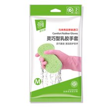 菲尔芙灵巧型乳胶手套(中号)(中)