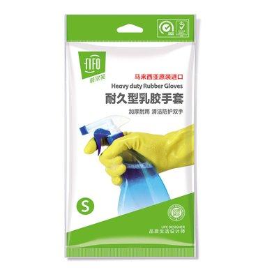 菲爾芙耐久型乳膠手套(小)