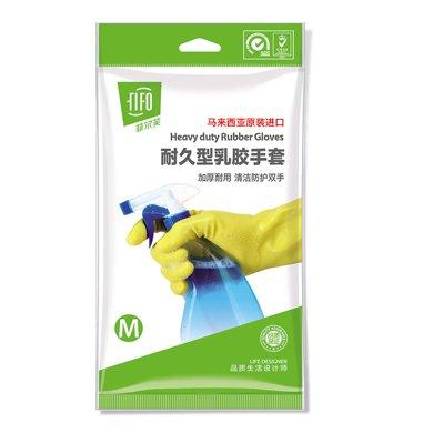 菲爾芙耐久型乳膠手套(中)