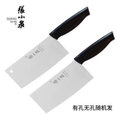 张小泉锋利女士厨房刀具小片刀PD-170不锈钢小菜刀小巧切肉刀包邮有孔款与无孔款随机发货