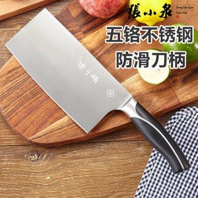 张小泉锐志不锈钢切片刀五铬钼钒钢锋利菜刀家用切肉菜刀切片刀W70038000