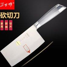 正士作 金门菜刀 不锈钢厨房刀具 斩切刀