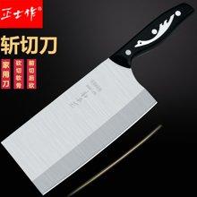 正士作金门菜刀切片刀花柄斩切刀不锈钢切菜刀