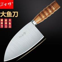 正士作 金门不锈钢切片刀切菜刀切肉刀屠宰刀具分割刀