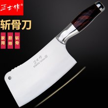 正士作 金门菜刀厨房刀具不锈钢剁骨刀