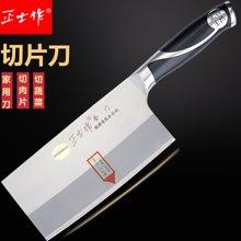 正士作 金门菜刀不锈钢厨房刀具切菜刀切肉刀切片刀