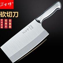 正士作 金门菜刀厨房刀具切片刀 手工锻打砍切刀不锈钢家用切菜刀