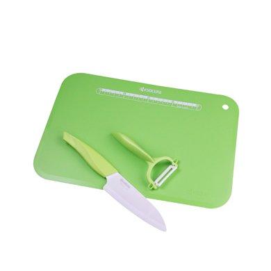 ?#38236;?#33267;3.1折】日本kyocera京瓷刀三件套(陶瓷刀) 多用刀削皮器砧板(粉红色)