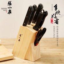 張小泉不銹鋼刀具套裝家用廚房套刀七件套菜刀組合切片刀砍骨刀N5490