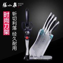 张小泉不锈钢厨房刀具套装N5493七件套砍骨刀切片刀厨刀菜刀