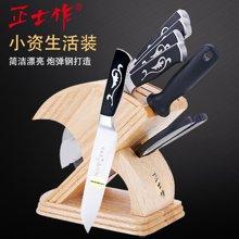 台湾正士作 金門炮弹钢厨房刀具不锈钢刀花柄圆橡木架厨具七件套