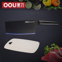 OOU刀具套裝黑鯊2件套黑鯊系列菜刀小麥菜板廚房套裝組合