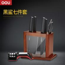 OOU刀具套裝黑鯊5CR14系列7件套砍骨刀菜刀廚師刀萬用刀磨刀器剪刀亞克力實木刀座組合UC3995