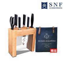 施耐福SNF MS1系列ARCH刀具7件套(贈送帆布圍裙+購物袋)