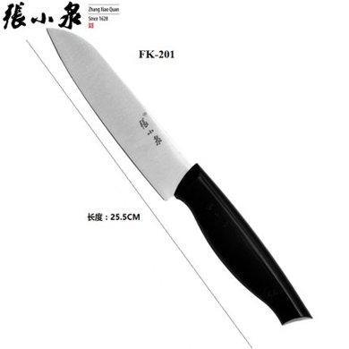 张小泉不锈钢水果刀 黑色抗氧化刀具 厨?#20811;?#26524;刀 小厨刀西瓜刀具
