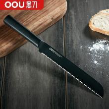 oou不銹鋼面包刀吐司鋸齒刀切片蛋糕刀分片鋸刀 烘焙工具細齒黑刀